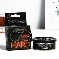Ароматизатор в банке HARD, с ароматом пина колады, 100 мл