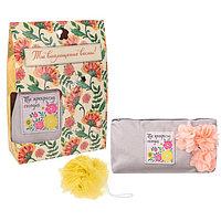 Подарочный набор 'Ты воплощение весны!' косметичка и мочалка