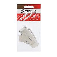 Замок-защелка на ящик TUNDRA krep Z17, 7,5 см, железный, с проушиной, 1 шт