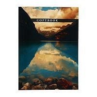 Тетрадь-перевёртыш А4, 80 листов в клетку 'Речные камни, обложка мелованный картон, Уф-лак