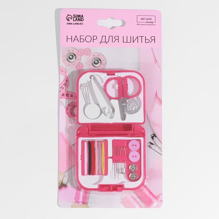 Набор для шитья, в складной пластиковой коробке, цвет МИКС - фото 7
