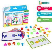 Обучающий набор цифры на магнитах с карточками 'Весёлая математика', карточки с заданиями, по методике