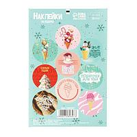 Наклейки бумажные 'Сладкого года', на подарки, 14 x 21 см (комплект из 10 шт.)
