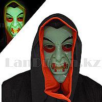Карнавальная маска Вампир, маска Дракулы фосфорная