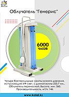 Облучатель переносной для дезинфекции воздуха в помещении ОБНП 4*15 с лампами