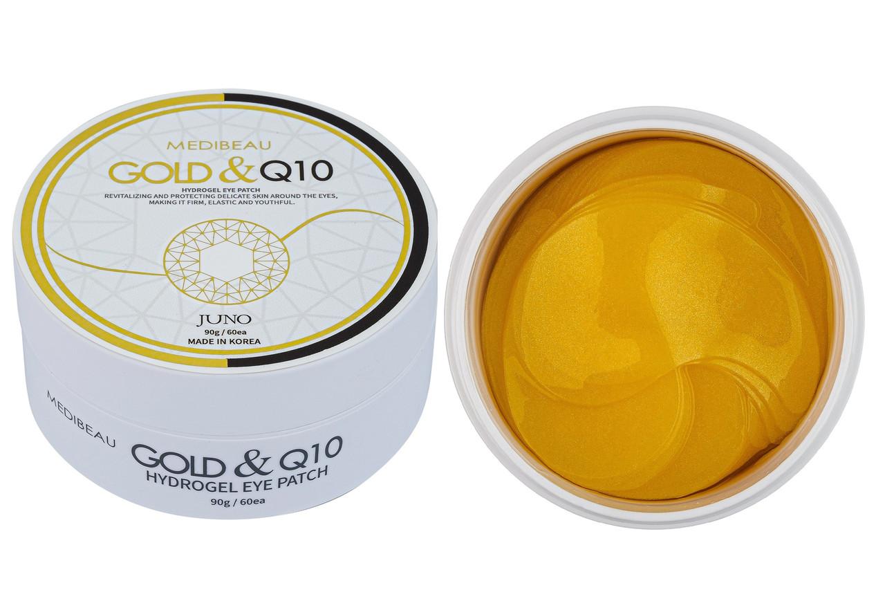 MEDIBEAU Гидрогелевые патчи для кожи с коллоидным золотом и коэнзимом Q10 Gold&Q10 hidrogel eye patch (60шт.)