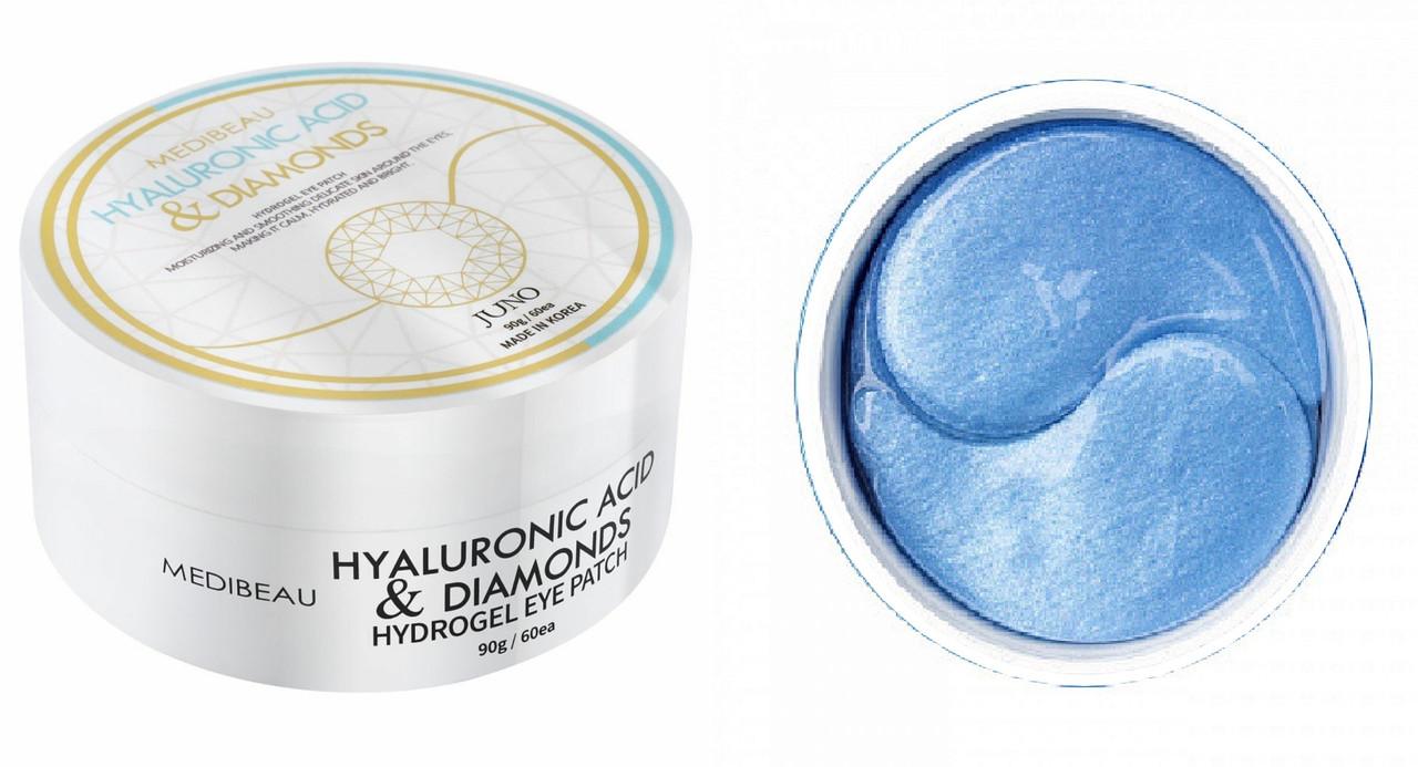 MEDIBEAU Гидрогелевые патчи для кожи с гиалуроном Hyaluronic&Diamond hidrogel eye patch (60шт.)