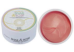 MEDIBEAU Гидрогелевые патчи для кожи с улиточным муцином Snail&Rose hidrogel eye patch (60шт.)