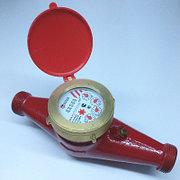 Счетчик воды СВКМ-25 Г (260/380мм)