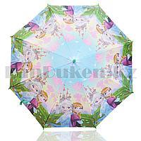 Зонт детский принцесса Эльза и Анна трость 66 сантиметров зеленый