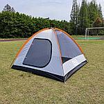 Палатка Nature Camping JWS 016, фото 7
