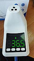 Стационарный инфракрасный термометр K3 Pro