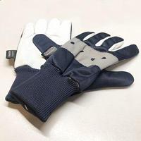 Перчатки рабочие (утеплённые)