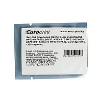 Чип Europrint Canon 045C