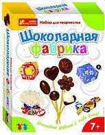 Ranok 15100014P Шоколадная фабрика