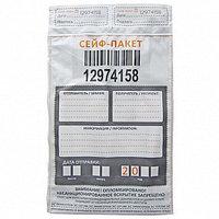 Сейф-пакет Стандарт 562мм*695мм