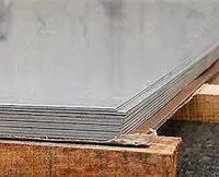 Алюминиевый лист 2,5 мм