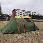 Палатка Mimir 1908-4 местная, фото 2
