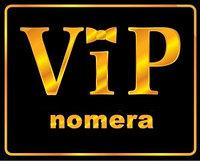 VIP номера ALTEL