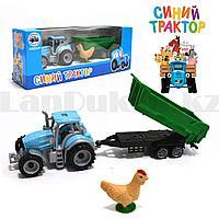 Набор игрушечный для детей Синий трактор самосвал с курочкой EN 1001