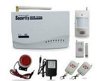 GSM сигнализация для дома, офиса, оружейного сейфа и т.д. (комплект)