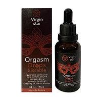 Лубрикант Virgin Star Orgasm Drops Kissable Lubricant