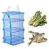 Сушилка-сетка для фруктов, овощей подвесная 3 яруса, 30х30х60см
