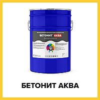 Краска без запаха для медицинских учреждений - БЕТОНИТ АКВА (Краскофф Про)