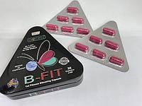 Капсулы для похудения блокатор жира B-FIT