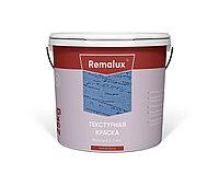 Текстурная краска фракция 2-3 мм 25 кг