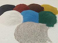 Разноцветный песок