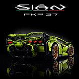 Конструктор Lamborghini Sian FKP 37 – аналог лего Lego 42115, King 81996, фото 6