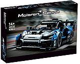Конструктор аналог Лего Техник 42123 Lego Technic Суперкар McLaren Senna GTR. KING 40030, фото 6