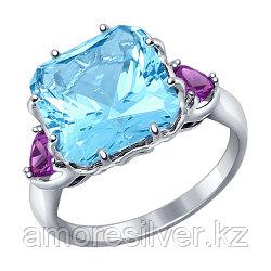 """Кольцо SOKOLOV серебро с родием, ситал синт. фианит , """"halo"""" 92011216 размеры - 16,5"""