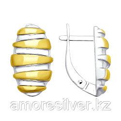 Серьги SOKOLOV серебро с родием, без вставок, геометрия 94022715