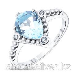 """Кольцо Teosa серебро с родием, топаз фианит, , """"halo"""" R-DRGR00736-T размеры - 18"""