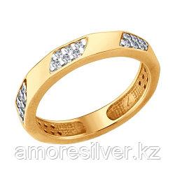 """Кольцо SOKOLOV серебро с позолотой, фианит, """"линии"""" 93010694 размеры - 17 17,5"""