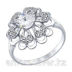 Кольцо SOKOLOV серебро с родием, горный хрусталь фианит , , флора 92011383 размеры - 16,5
