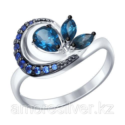 Кольцо SOKOLOV серебро с родием, топаз фианит, , флора 92011290 размеры - 17