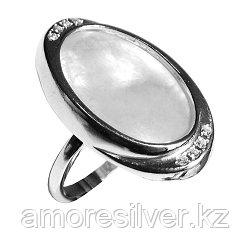 Кольцо Teosa серебро с родием, нефрит, , овал 13126Р размеры - 19