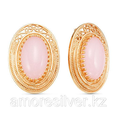Серьги Красная Пресня серебро с позолотой, кварц розовый, с английским замком, овал 3339687К
