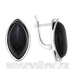 Серьги Darvin серебро с родием, агат черный, с английским замком, классика 929LB1107aa