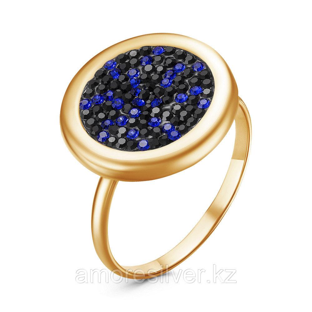 Кольцо Красная пресня серебро с позолотой, стекло, многокаменка 23610785-4 размеры - 19
