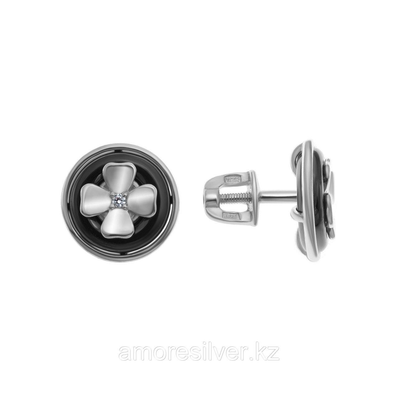 Серьги TEOSA серебро с родием, фианит, винтовой замок, круг 10219-0037-CRM