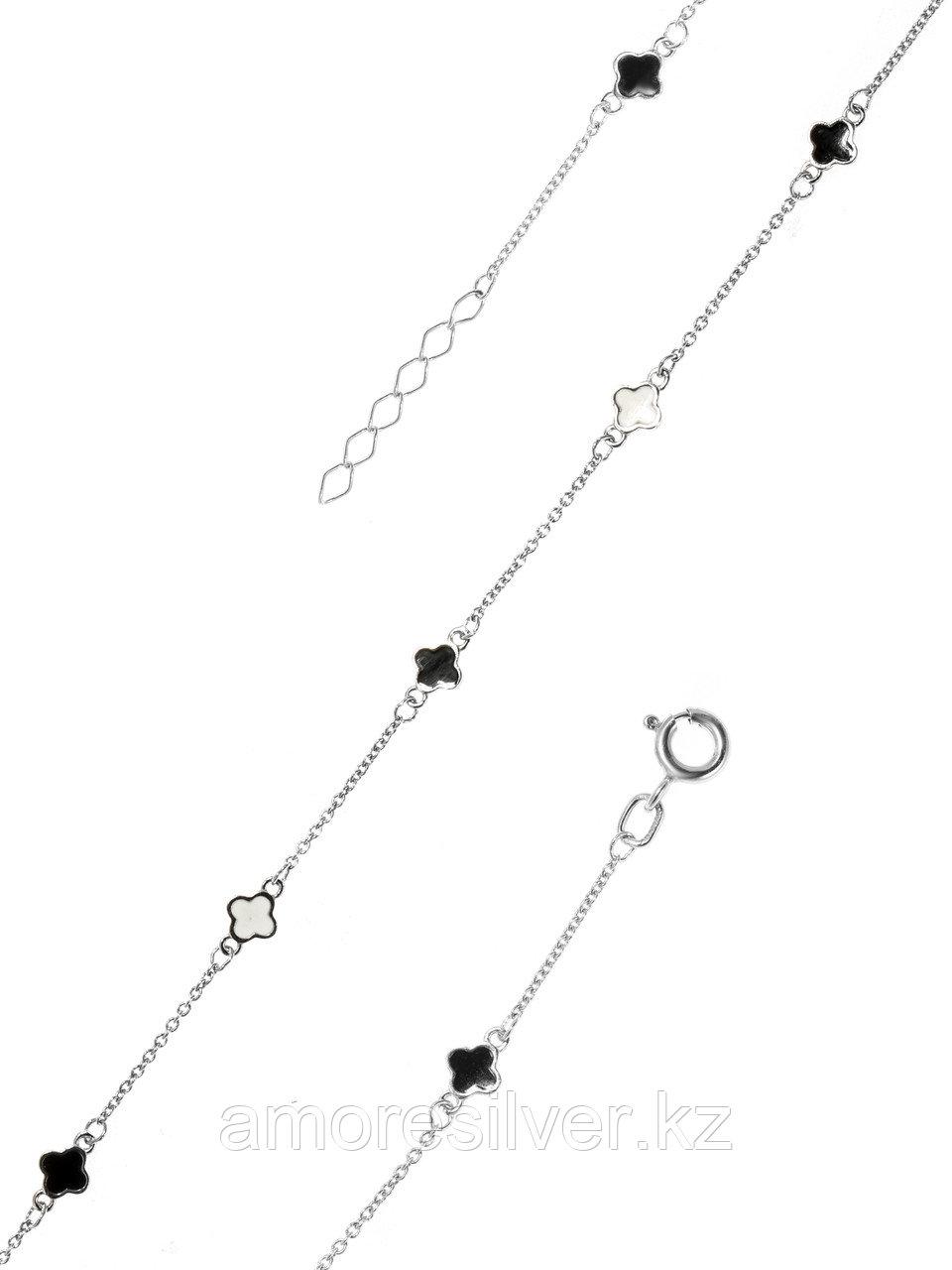 Браслет Адамант серебро с родием, эмаль Ср925Р-8К1303016Э8 размеры - 16