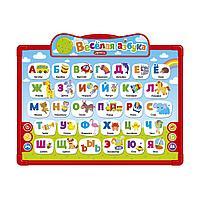 Азбукварик: Говорящая доска для обучения и рисования Веселая азбука