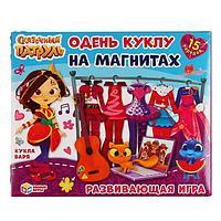 Настольная игра на магнитах «Одевайка. Кукла Варя»