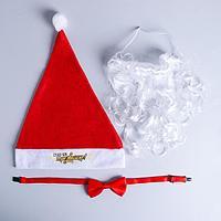 Карнавальный костюм 'Трезвый Дед Мороз', 3 предмета колпак, борода, бабочка