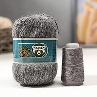 """Пряжа """"Mink wool"""" 90% пух норки,10% полиамид 350м/50гр + нитки (803 св. маренго)"""