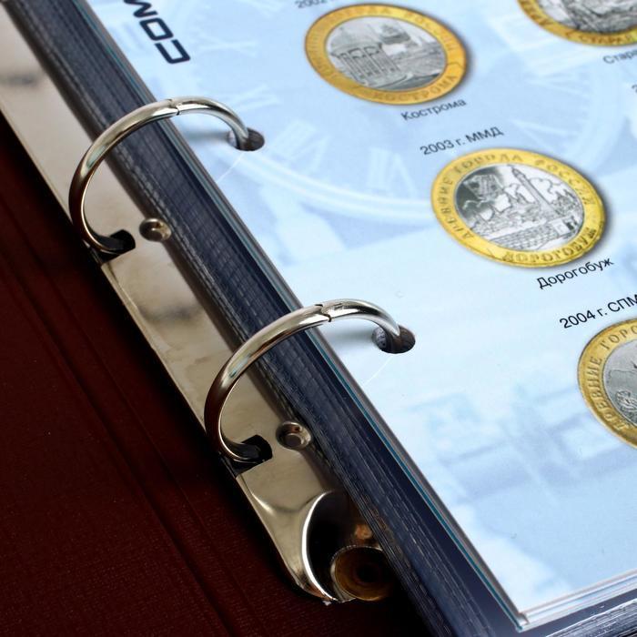 Альбом для монет 'Стандарт. Юбилейные 10-ти рублевые монеты России', 230 х 270 мм, Optima, коричневый - фото 5